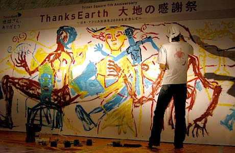 シーノ at Thanks Earth