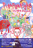 flyer Piga Piga Night 11th